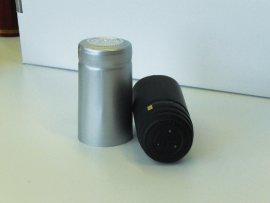 Schrumpfka. Silber matt - Ø31,5xL55 / 1.000 St